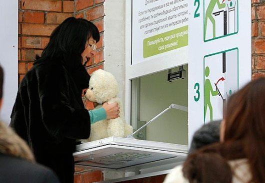 Glābējsilītē Valmierā ielikts pirmais mazulis - puisītis