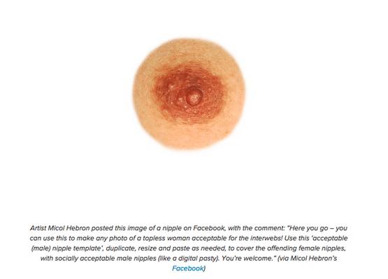 Sievietes tagad savas kailās krūtis aizsedz ar vīriešu krūšgaliem! Kādā sakarā? 1