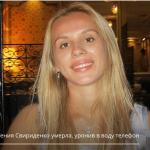 Snimok_ekrana_2016-02-17_v_10.27.50