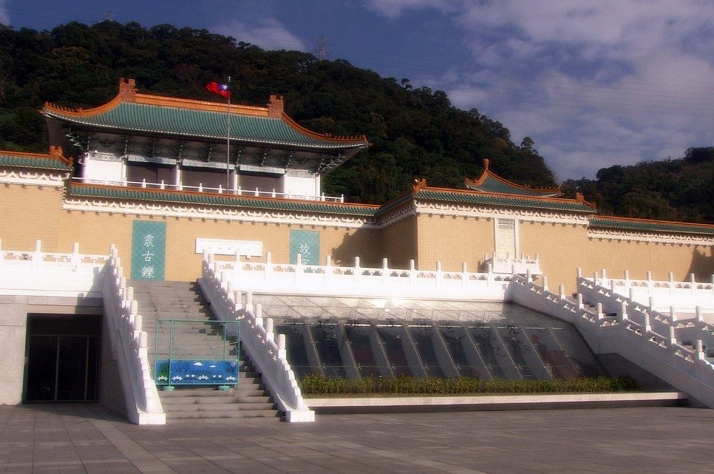 Exterior of National Palace Museum